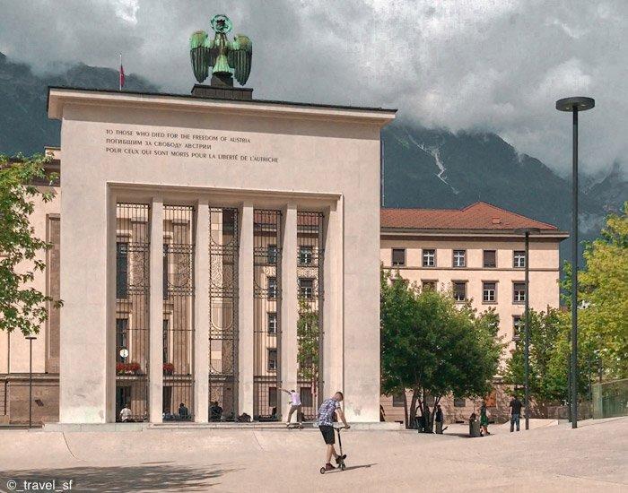 Innsbruck - SkatePark